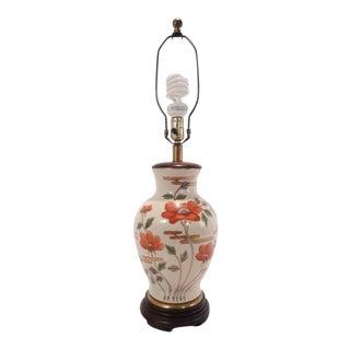 Vintage Frederick Cooper Chinoiserie Poppy Ginger Jar Lamp For Sale