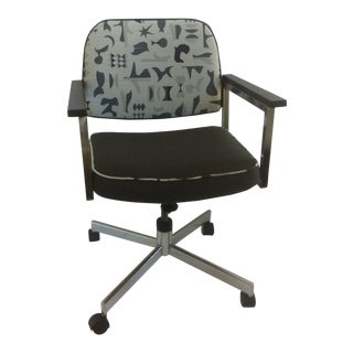 Retro Office Chair For Sale
