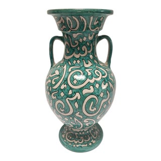 Large Moroccan Glazed Ceramic Vase With Arabic Calligraphy Turquoise Writing Fez For Sale