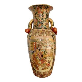 Mid 20th Century Japanese Satsuma Vase For Sale