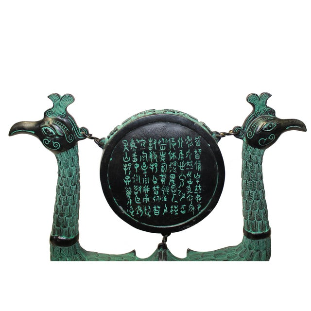 2020s Chinese Oriental Green Bronze-Ware Home Decor Display For Sale - Image 5 of 8