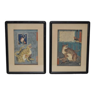 "Pair of Kawanabe Kyosai Woodblocks ""True Live Wild Cats"" Mid 19th C. For Sale"