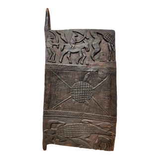 African Grain Bin Door Wall Hanging