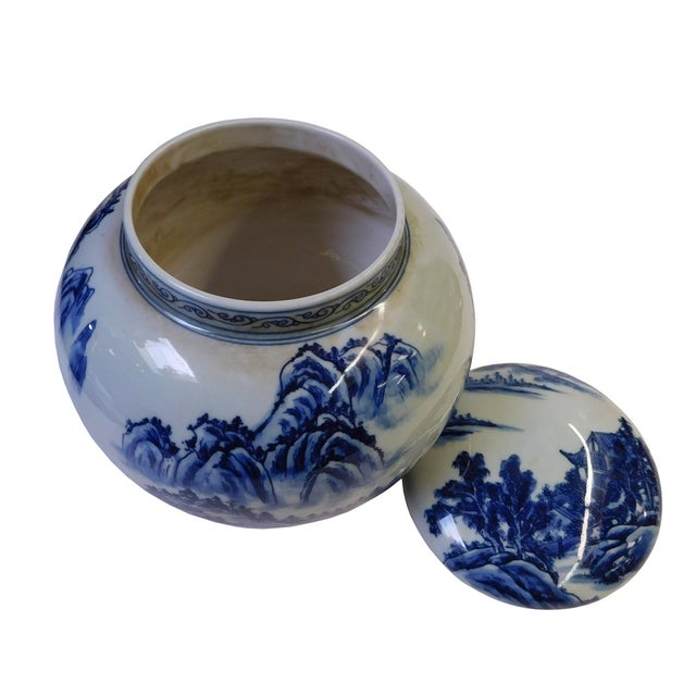 Chinese Blue & White Porcelain Scenery Bowl - Image 4 of 6