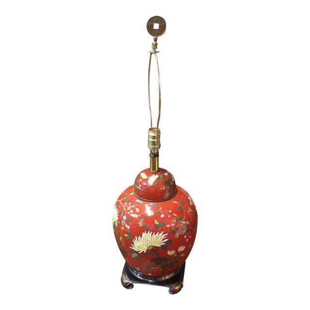 Red East Asian Style Jar Table Lamp - Image 1 of 6