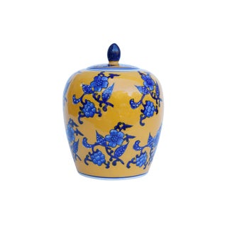 Yellow & Blue Floral Ceramic Ginger Jar For Sale