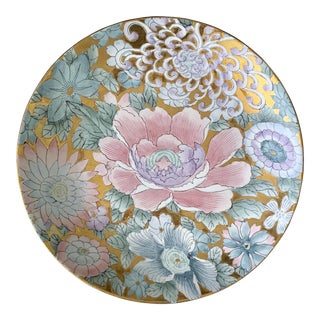 Vintage Cloisonné Gold, Pink and Turquoise Floral Centerpiece Platter From Toyo Japan For Sale