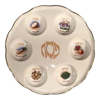Vintage Mid Century Eckstein Israel Passover Seder Plate For Sale