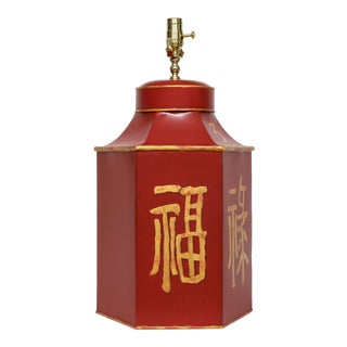 """Late 20th Century Vintage Red Painted Chinese Characters Tole Tea Caddy Lamp """"No.3"""" For Sale"""