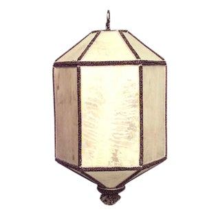 French 1940s Parchment Lantern For Sale