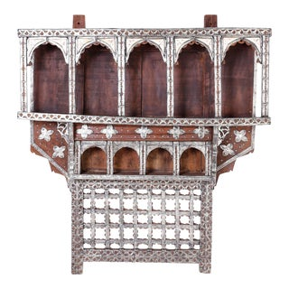 Moroccan Wall Shelf For Sale