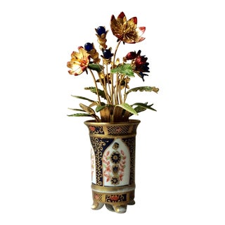 Vintage Jane Hutcheson - Gorham Fleurs Des Siècles Jeweled Enameled Flowers Imari Style Vase For Sale