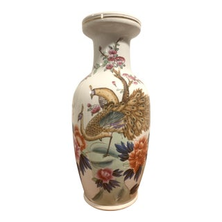 Vintage Chinese Hand Painted Peacock Vase For Sale