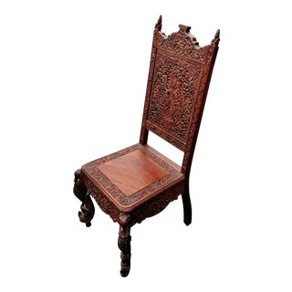 Asian 19th C Figural Carved Wood Burmese Chair For Sale