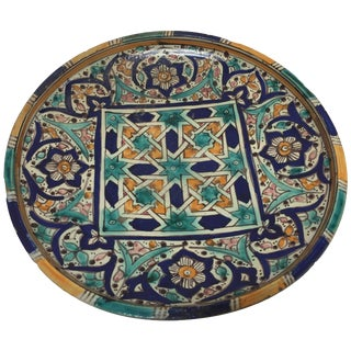 Moroccan Hand-Painted and Handcrafted Ceramic Bowl or Wall Art Decorative Plate For Sale