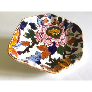 Gien France Rare Vintage 1985 Faience Ruffle Edge Small Hand Painted Floral Ceramic Dish Preview