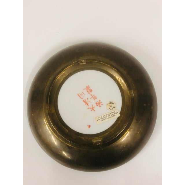 Late 20th Century Vintage Brass Wrapped Asian Style Bowl For Sale - Image 5 of 6