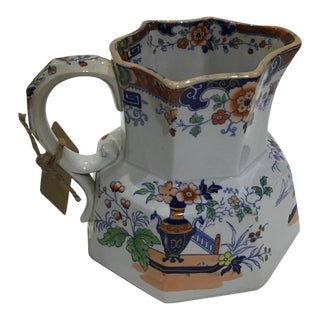 Mid-19th Century Knight Elkin & Co Imari Style Pitcher For Sale