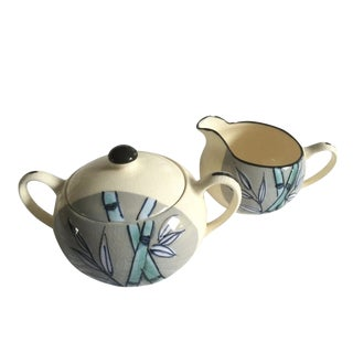 Mid Century Ucagco Japan Sugar and Creamer - Bamboo Pattern For Sale
