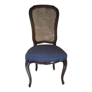 Mid-Century 1950s Vintage Caned Back Dining or Office Chair For Sale