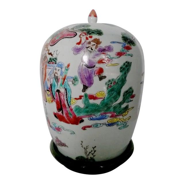 Antique Chinese Ceramic Melon Jar - Image 1 of 7