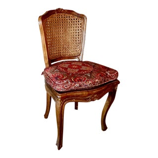 Single French Walnut Caned Side Chair For Sale