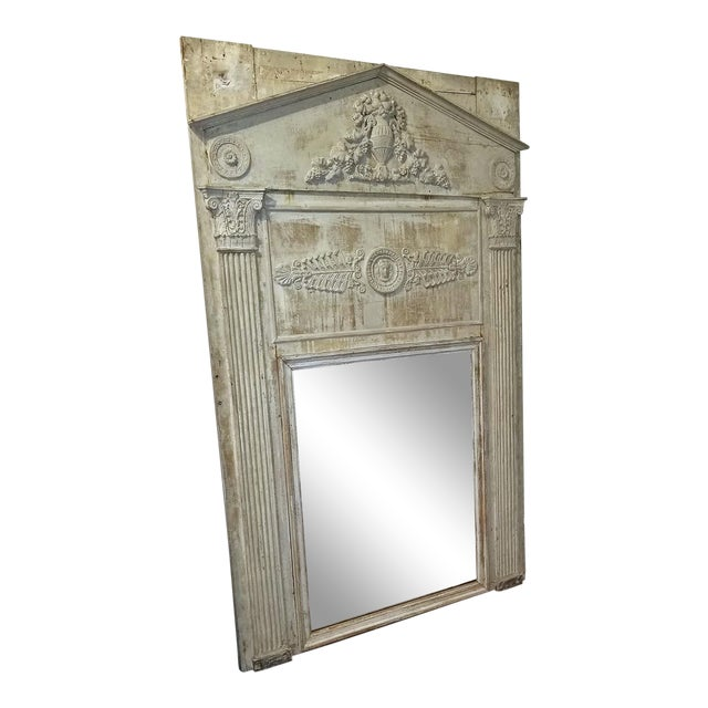 Large 19c French Neoclassical Revival Trumeau Mirror - Image 1 of 8