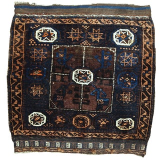 "1900s Antique Afghan Baluch Bag Face - 2'5"" X 2'5"" For Sale"