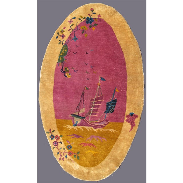 Textile Early 20th Century Antique Chinese Art Deco Oval Rug - 2′11″ × 5′4″ For Sale - Image 7 of 7