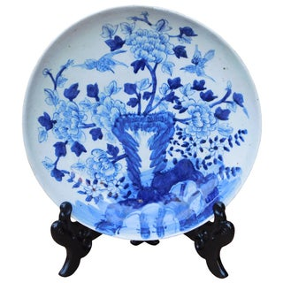 Chinese Blue & White Porcelain Flower Charger For Sale
