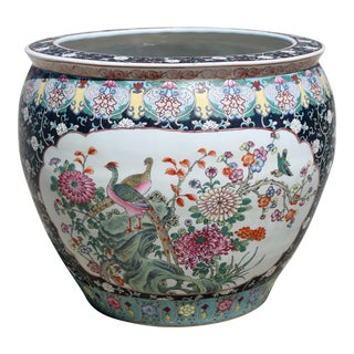Voluminous Vintage Rose Medallion Fish Bowl Planter With Peacocks and Flowers For Sale