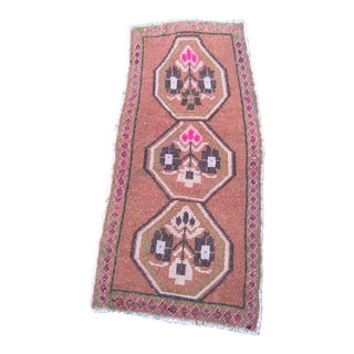 "Turkish Brown Wool Pile Small Vintage Rug - 1'3"" x 3'1"""