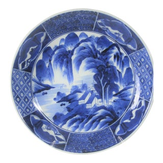 """Edo Period 17"""" Japanese Blue and White Arita Charger For Sale"""