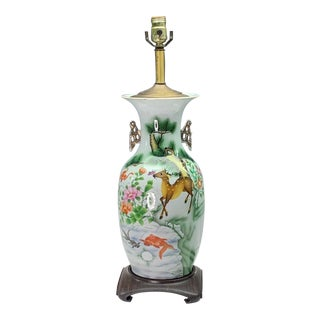 Fine White 'Republic Period' Famille Rose Chinese Porcelain Table Lamp With Deer & Goldfish on Ming Style Rosewood Stand For Sale
