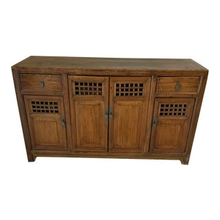 Asian Elm Buffet Cabinet For Sale