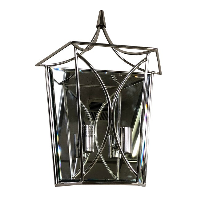 Kate Spade New York Cavanagh Medium Lantern Sconce For Sale