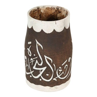 Brown and Ivory Hand-Crafted Moroccan Ceramic Vase For Sale