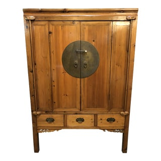 Vintage Chinese Armoire For Sale