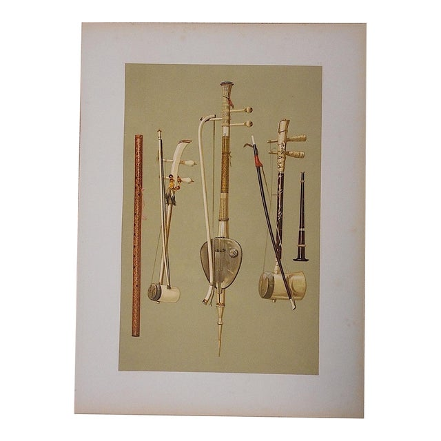 Antique Lithograph of Musical Instruments, Siam - Image 1 of 4