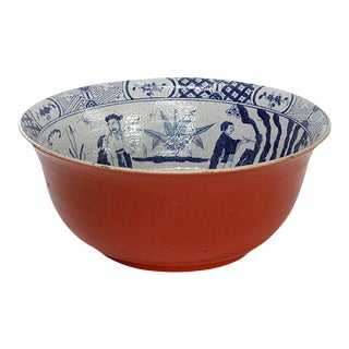 Chinese Export Blue and White Bowl with Salmon Glaze For Sale