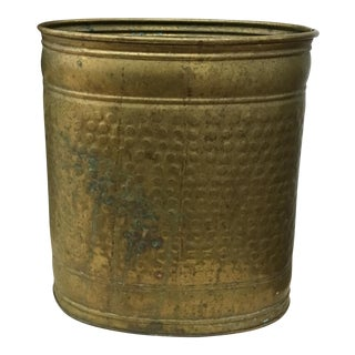 1950's Hammered Brass Wastepaper Basket