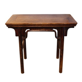 18th Century Chinese Console Table For Sale