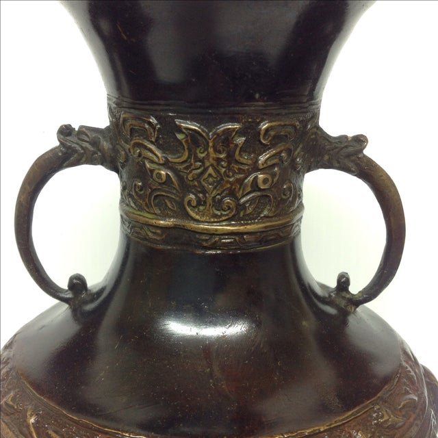 Asian Bronze Chinese Cloisonné Vase For Sale - Image 3 of 8