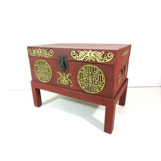 Vintage Leather Chinese Red and Gold Double Happiness Wedding Chest, Blanket Box or Trunk Preview