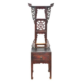 Antique Ming Wooden Wash Stand For Sale