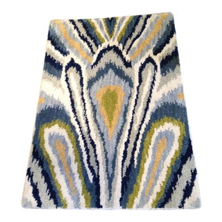 Ikat Area Rug - 2' x 3' For Sale