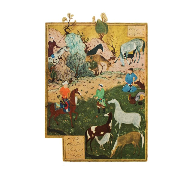 """1940 Original Swiss Lithograph After Persian Painting """"The Herdsman and King Dara"""" by Bihzad For Sale"""