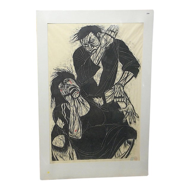 "Urban Art-Artist Proof Ltd. Ed. Woodblock ""Hidden Fury""-Thom Shaw-Signed/Dated-Apprx.40""x60"" For Sale"