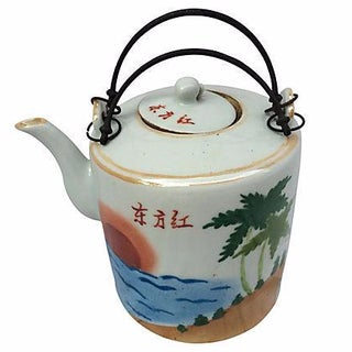 Mid-century Chinese Rising Sun Teapot For Sale