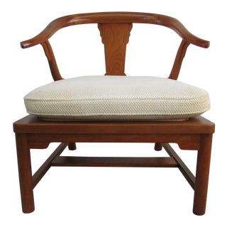 1950s Vintage Rosewood Chinese Modern Design Side Chair For Sale